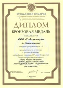 Diplom-URiM-2018